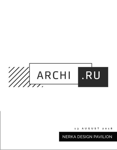 Press-Nerka-Design-Pavilion-Archi-Ru